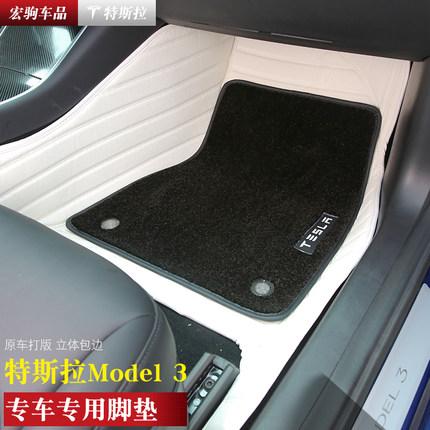 phụ tùng xe hơi 2020 Tesla Model3 ModelX edamame S nội địa chuyên dụng phụ kiện sửa đổi thảm xe hơi
