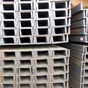 Jilin Xinda Q235B Channel Steel Huahao Library 16A