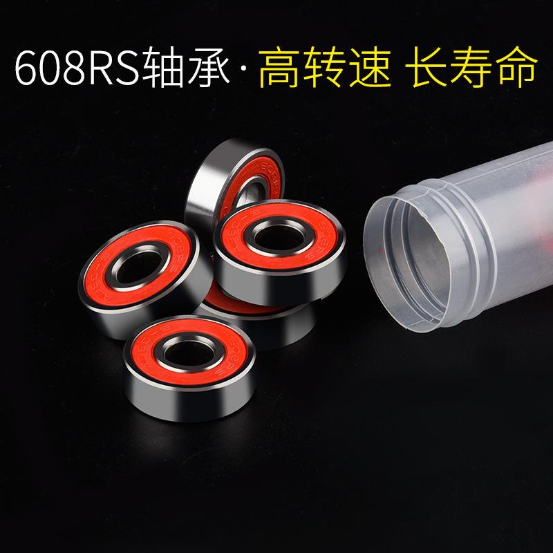 SEYOO 608RS 608ZZ bearing scooter bearing roller skate bearing ABEC-9