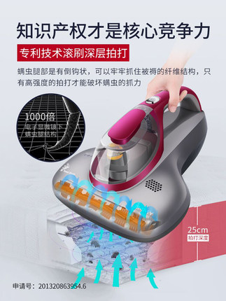Máy hút bụi  Hồ Jimmy dụng cụ loại bỏ mạt giường nhà máy khử trùng tia cực tím nhỏ Máy hút bụi hồ để