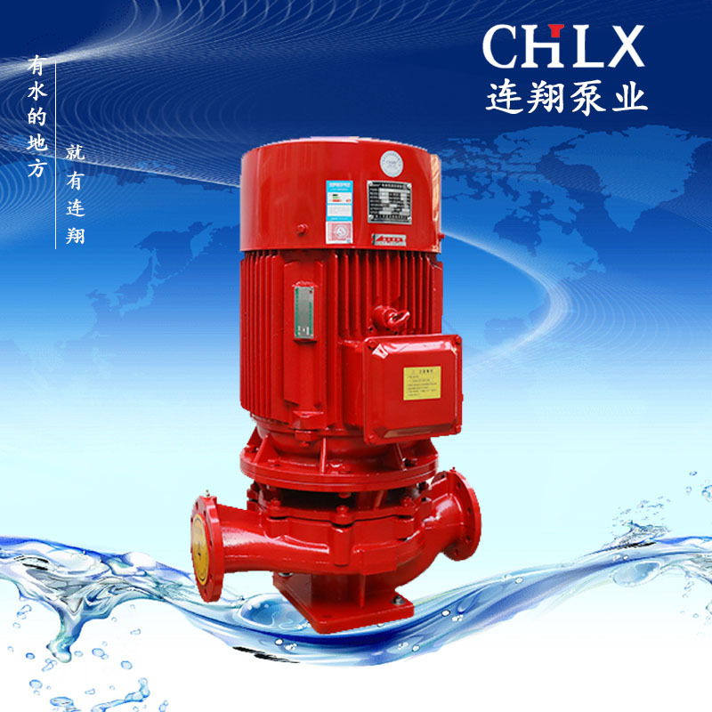 BEIYANG Fire pump 3CF certification ab sign vertical single-stage centrifugal pump pipeline booster