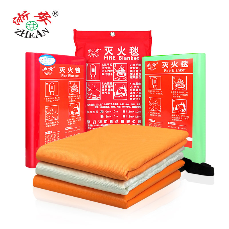 Zhe'an fire blanket fire report fire blanket silicone fire escape fire protection cloth fire blanket