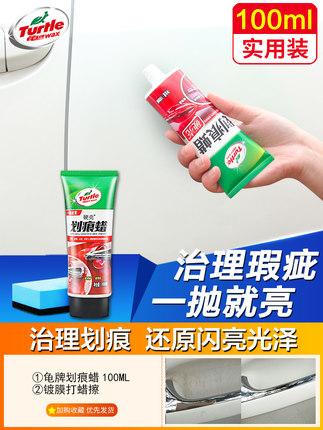 Sáp đánh bóng  Rùa xe trầy xước sáp sửa chữa tạo tác đánh bóng sơn xe hơi trầy xước sâu kem trắng xe