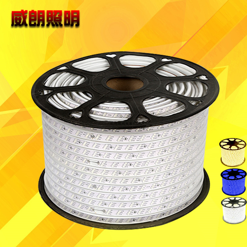 WUYANG Copper wire 5050LED light strip high voltage 2835 patch RGB waterproof 57 30 flexible soft li