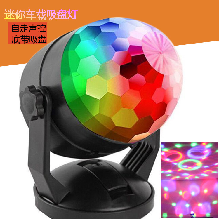 LUOSHA led stage light car magic ball christmas projection beam sucker lamp battery mini laser lamp
