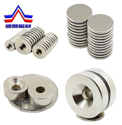 Nd-Fe-B strong magnetic D15 * 3mm countersunk hole M4 screw hole rare earth permanent magnet round p