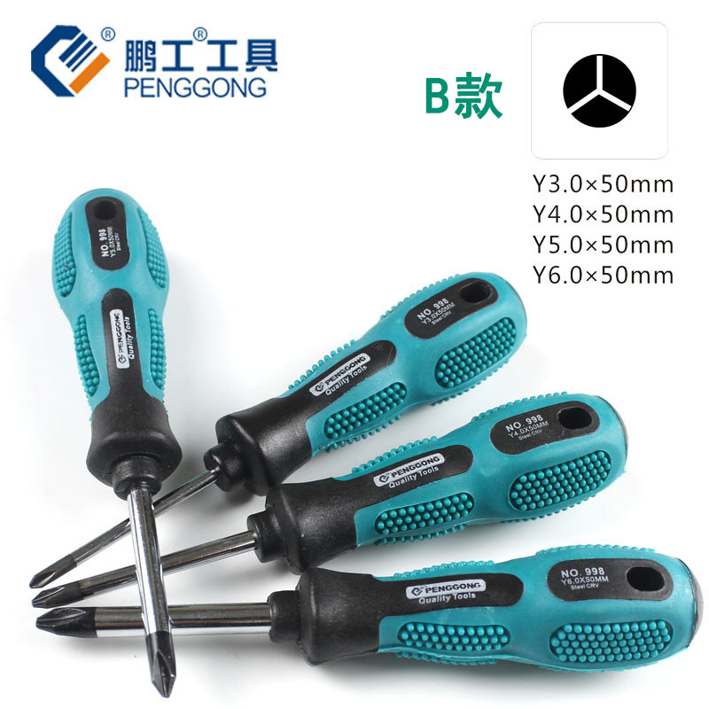 PENGGONG M type screw driver professional single use screw driver quality hand tool M type maintenan
