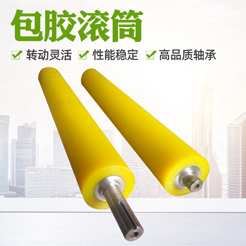 HAOLI Assembly line conveyor belt rubber roller electric rubber roller