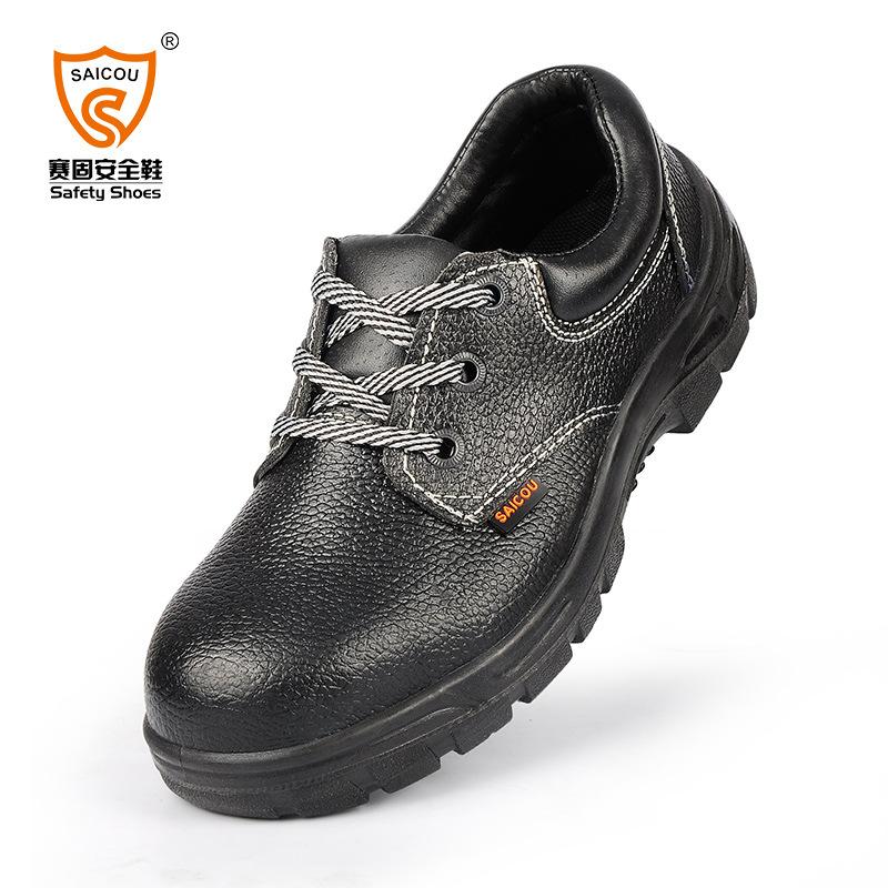 SAICOU original/leather safety shoes men's steel toe anti-smash and anti-piercing 6KV insulated non