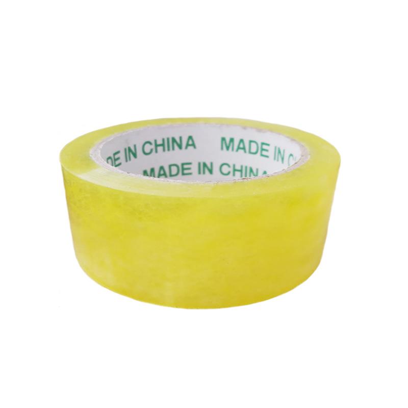 Scotch tape packaging, sealing tape, paper express tape, packaging and sealing, thick tape, tape, FC