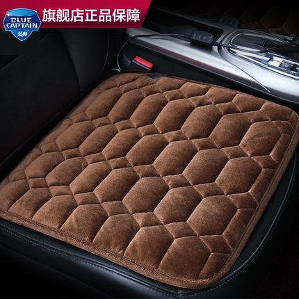 Đệm giữ ấm  Đệm ô tô mùa đông sang trọng ghế sưởi ghế ô tô sưởi điện giữ ấm 12v nguyên khối đệm ghế