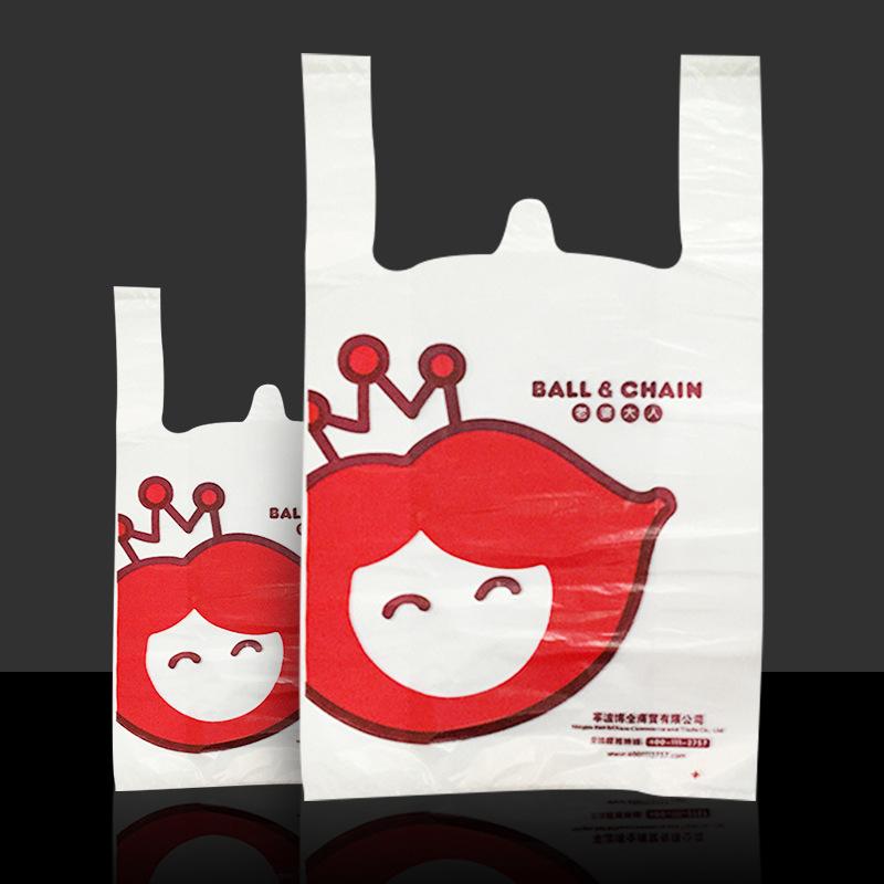 HONGSHENG Plastic bag manufacturers advertising vest vest bag custom-made supermarket shopping food