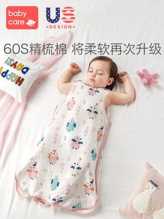 babycare Túi ngủ trẻ em gạc chống đá túi ngủ trẻ em mùa xuân và mùa thu mỏng mùa hè túi ngủ trẻ em c