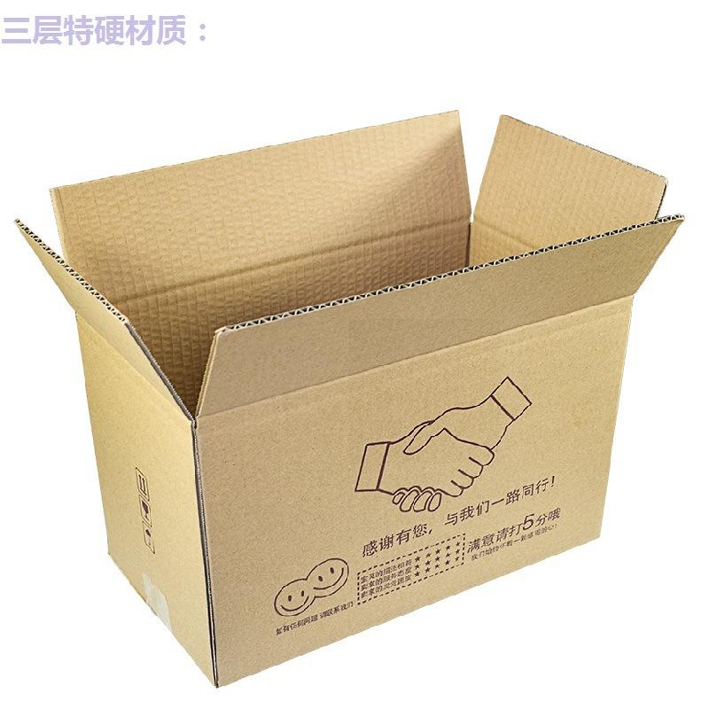 XINGDING Packing carton airplane packing box hardened express postal color printing Shandong carton