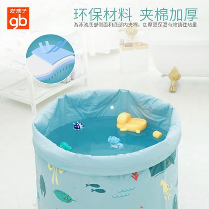 bể bơi trẻ sơ sinh  Bé trai bé ngoan bể bơi trẻ em 1-3 tuổi hộ gia đình trong nhà bé nhỏ xô bơi dày