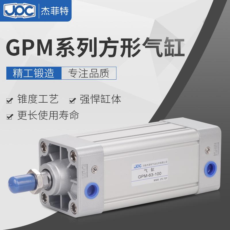 JPC Joffee cylinder GPM63-25-50-75-100-125-150-200-300MT4/MF1/MP3/MP1K