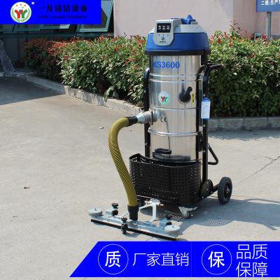 YY Máy hút bụi YY / January KS3600 Công suất hút lớn Máy hút bụi 100L công suất lớn trên và dưới Máy