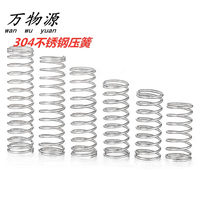 WANWUYUAN Factory spring custom 304 stainless steel compression spring compression spring return siz