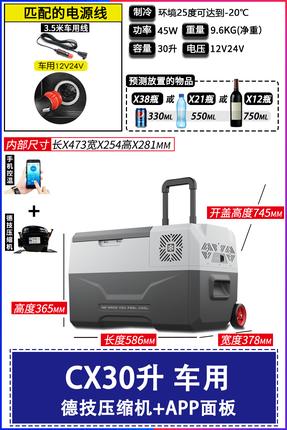 tủ lạnh xe hơi  Ice Tiger xe hơi tủ lạnh làm lạnh máy nén khí gia đình sử dụng kép 12v24v tốc độ đôn