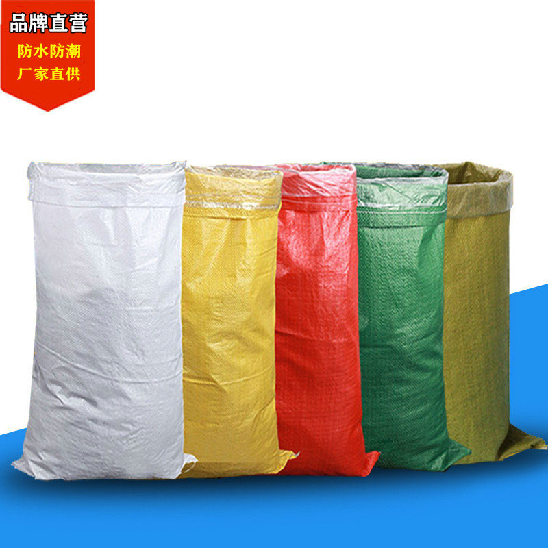 Double-layer woven bag waterproof and inner membrane thickening express packing snake skin bag lugga