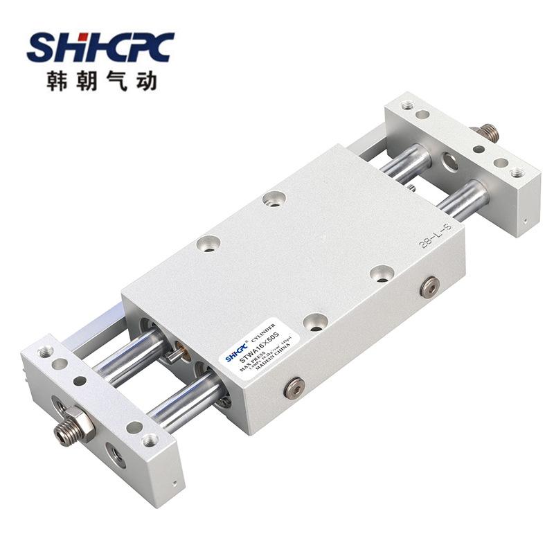 Sliding table double shaft cylinder STWA\B16*25/50/75/100/125/150/200