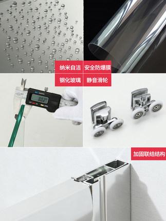 Bồn đứng tắm Không gian nhôm tùy chỉnh không thể tách rời phòng tắm phòng tắm nhà vệ sinh nano chống