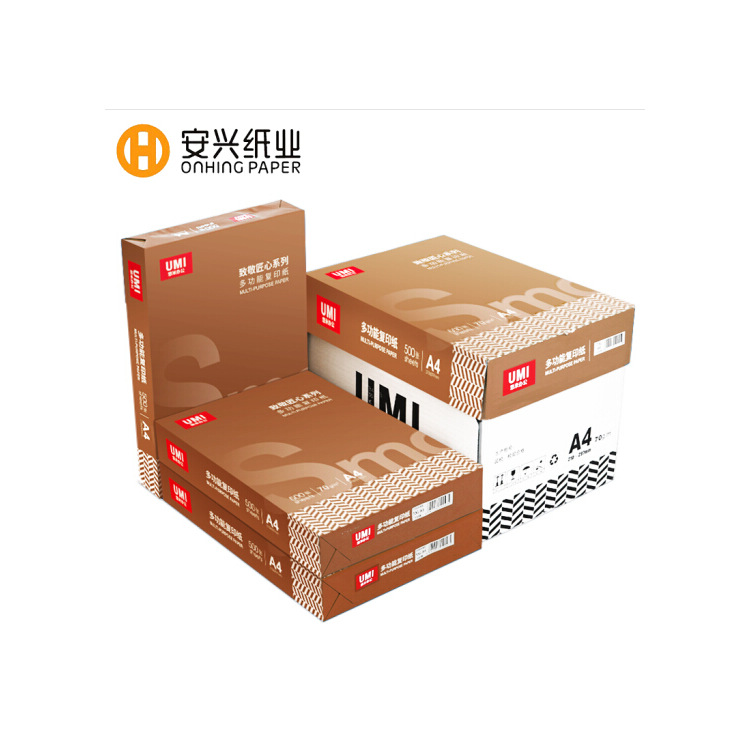 Anxing Youmi pays tribute to ingenuity A4 copy paper 70g 500 sheets/pack 5 packs/box (total 2500 she