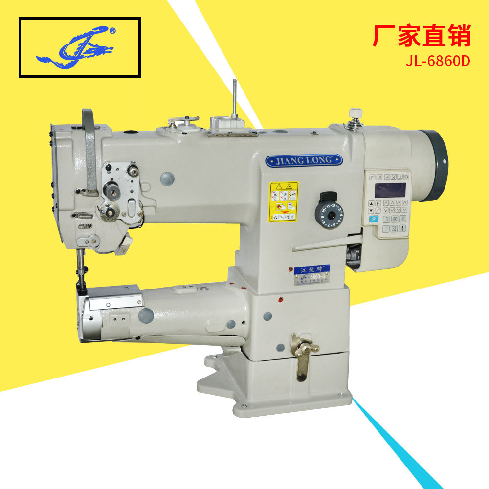 New style automatic trimming overlock sewing machine 6860D big mouth high car industrial sewing mach