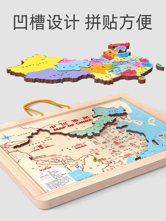 Xếp hình 3D bằng gỗ  Bản đồ thế giới Trung Quốc Trò chơi ghép hình từ tính Phát triển trí thông minh