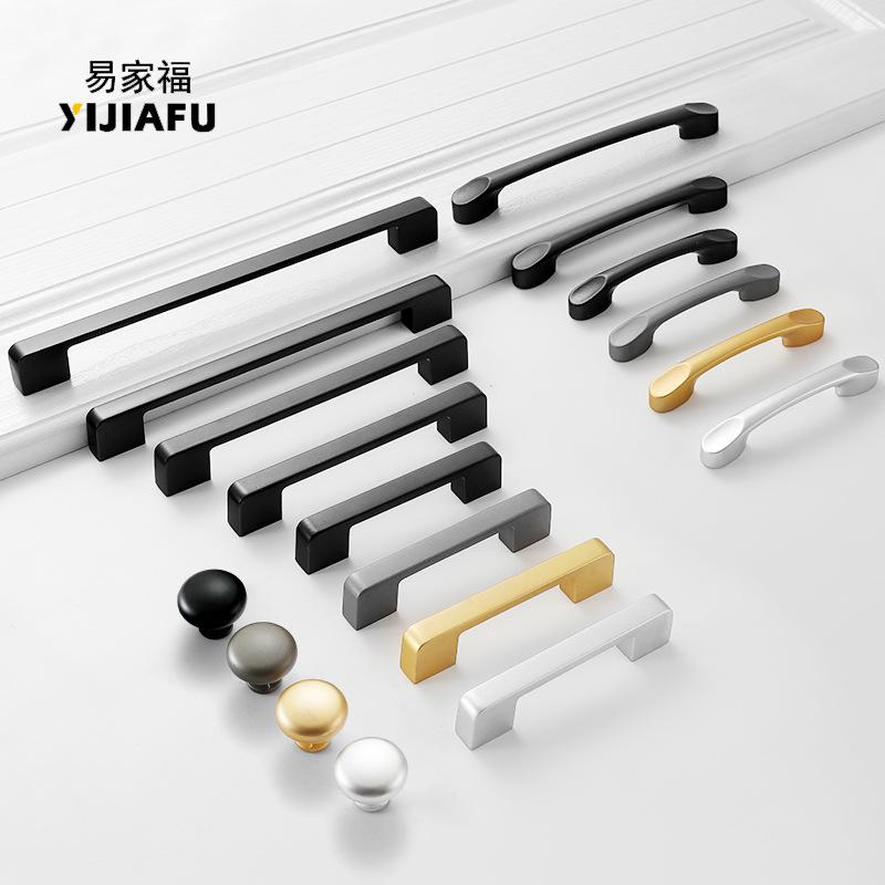 Factory direct sale black aluminum alloy handle modern simple cabinet door drawer cabinet wardrobe f