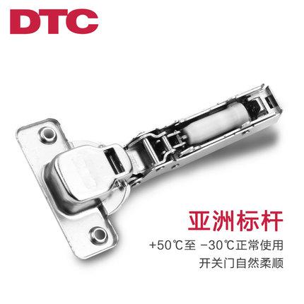 bản lề  Cửa tủ bản lề DTC Dongtai được tích hợp sẵn bản lề đệm thủy lực giảm chấn lắp ráp nhanh chón