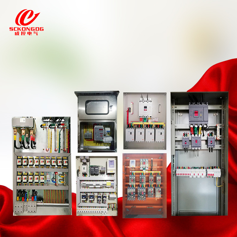 CHENGKONG Customized to control low-voltage complete set of distribution box, electric control switc