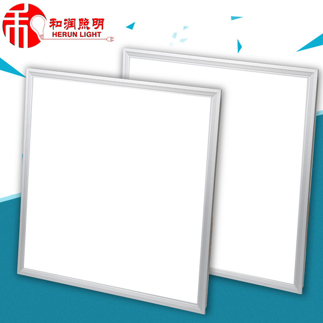 HERUN LED ceiling direct light 600*600 panel light commercial lighting panel light housing kit can b