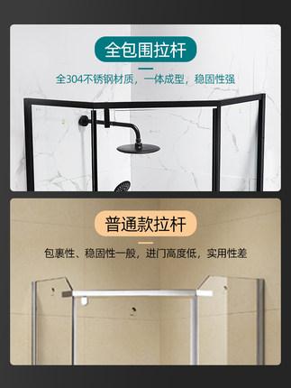 Dongpeng Bồn đứng tắm kim cương loại ròng màu đỏ phòng tắm phòng tắm ướt và khô ngăn cách phòng tắm