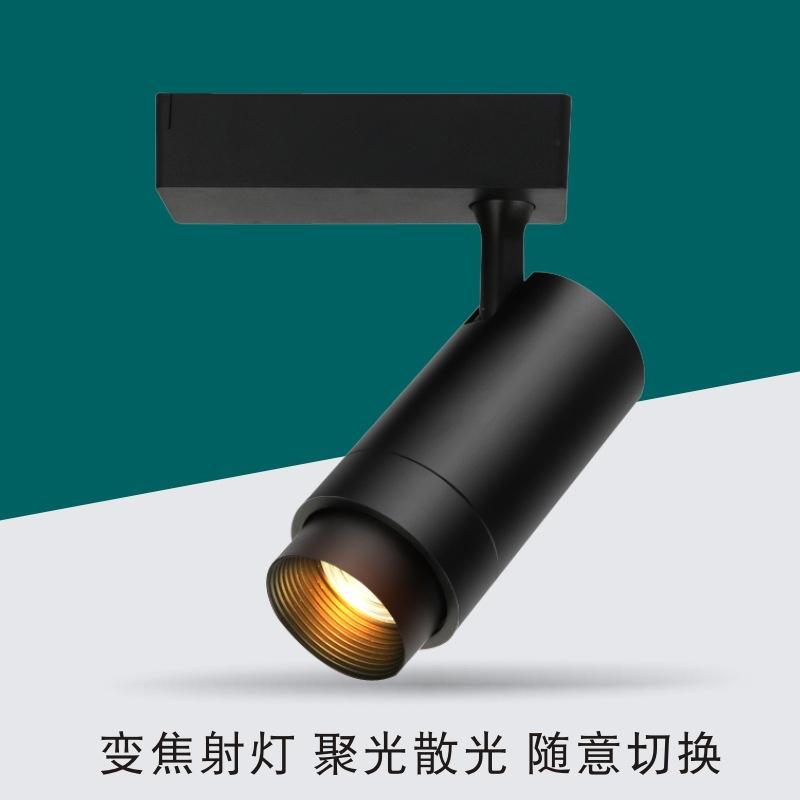 TIANJUN led focusing track light zoom rail light focusing spotlight zoom spotlight museum clothing s