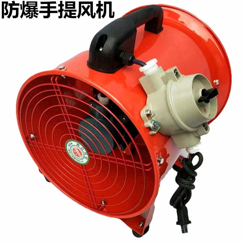 ZHOUYU Explosion-proof portable axial flow fan 12 inch 8 inch Marine portable explosion-proof fan Po