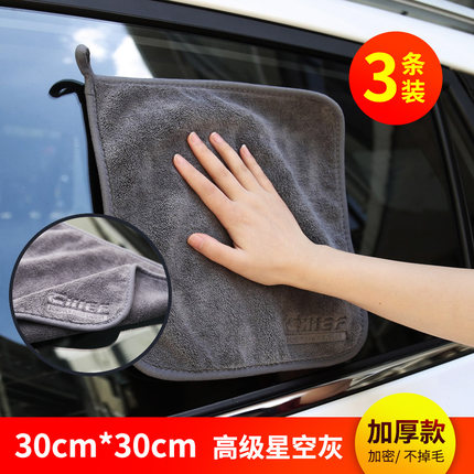 Khăn lau xe Khăn lau ô tô thấm hút nước dày và không rụng lông khăn lau xe ô tô khăn lau xe ô tô khổ