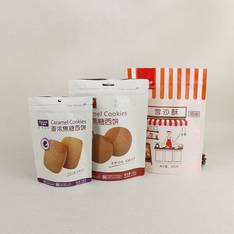 MEINI Zipper self-supporting ziplock bag custom plastic food packaging bag aluminum foil composite b