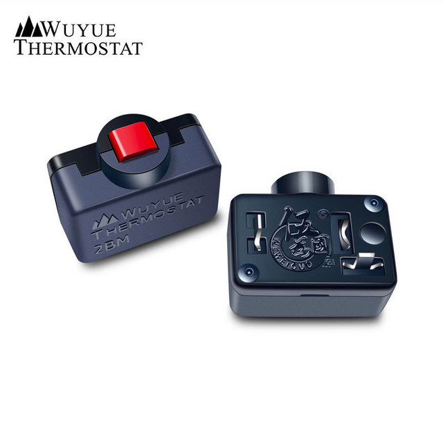 【2BM】Special protector for food waste disposer, miniature circuit breaker, overload protection devic