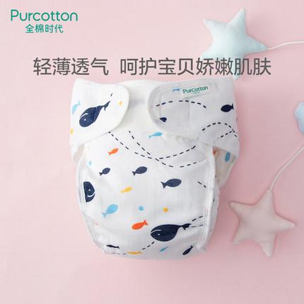 Tả vải  Thời kỳ giải phóng mặt bằng cotton cho bé sơ sinh quần tã tã túi cotton thoáng khí, không th