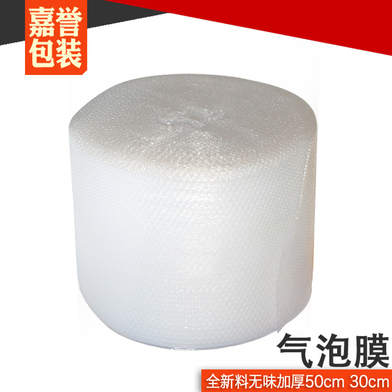 JYHX Express delivery packaging bubble film 30cm wide bubble pad 50cm new material thickened transpa