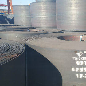 Long term supply of steel strip Q235B in Taian, Shandong Province