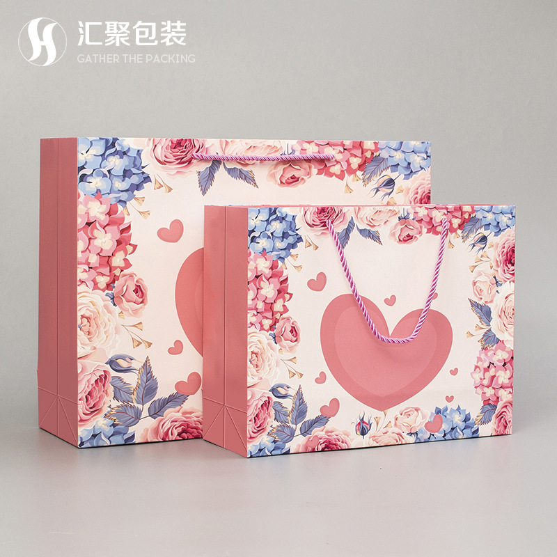 HUIJU 2020 new clothing packaging bag white card paper bag custom net red color spot gift logo paper