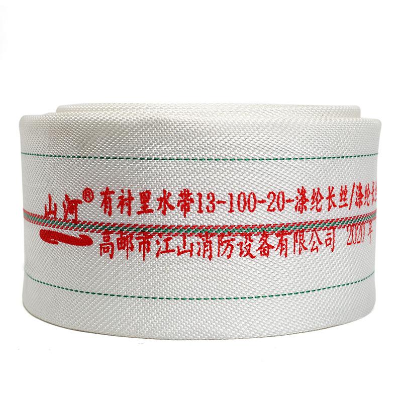 SHANHE Manufacturers supply 13 type 100 polyurethane fire hose 4 inch hose Shanhe brand PU hose