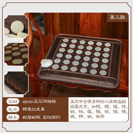 Yulaishun Đệm giữ ấm  đệm ngọc bích germanium đá tourmaline bianstone sưởi ấm văn phòng đá y tế hồng