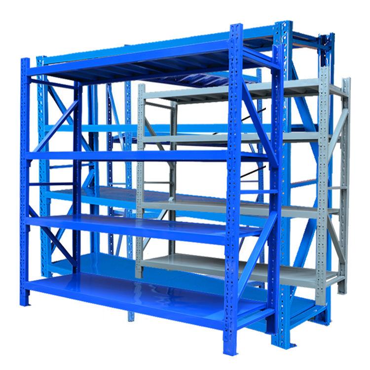 KYZX Light shelf heavy shelf Keyang star can customize medium shelf storage shelf Zhejiang warehouse