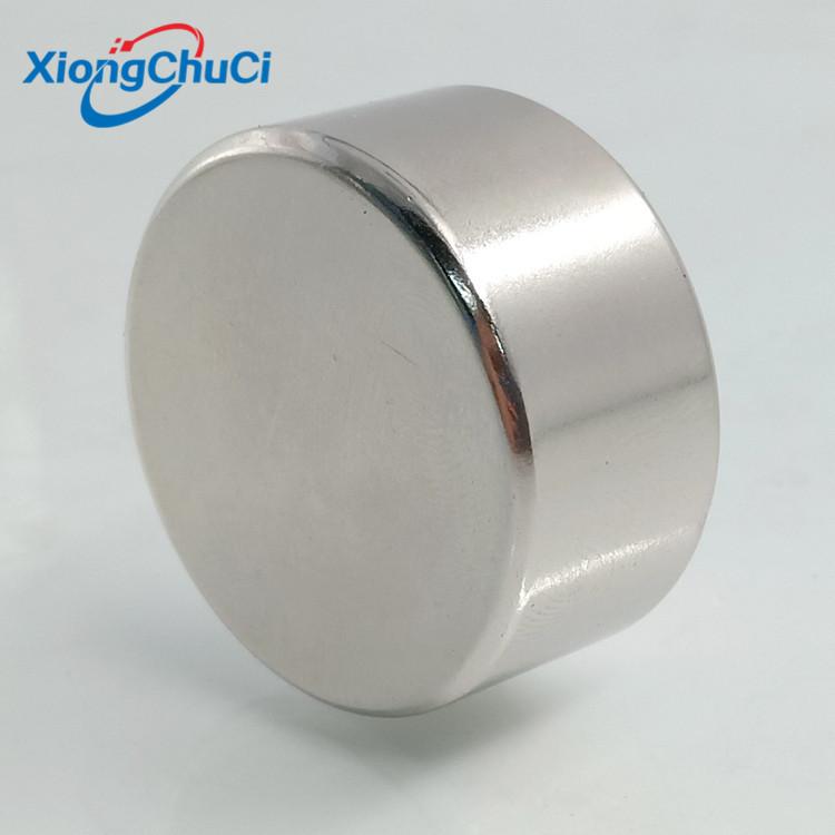 XiongChuCi Powerful round magnet d30x10 / 15mm NdFeB permanent magnet magnet magnet