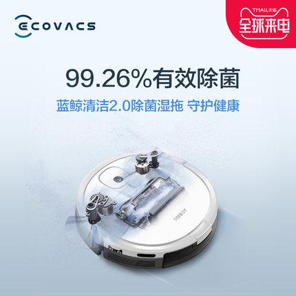 Máy hút bụi  Robot quét nhà Cobos Dibao DJ35 máy hút bụi tự động thông minh quét nhà và quét nhà tíc