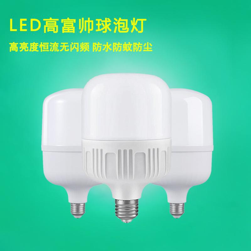 PINCHENG Led bulb home Gaofushuai e27 screw energy-saving lamp super bright lighting led three-proof