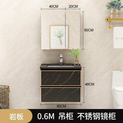 Tủ phòng tắm  Ánh sáng sang trọng bảng đá phòng tắm kết hợp tủ phòng tắm nhà vệ sinh nhà vệ sinh chậ